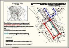 Кадастровый план земельного