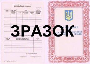 В Украине запретят в качестве