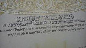 Свердловская область переходит
