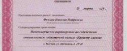 Нп Кадастр Оценка