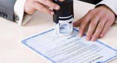 регистрация права